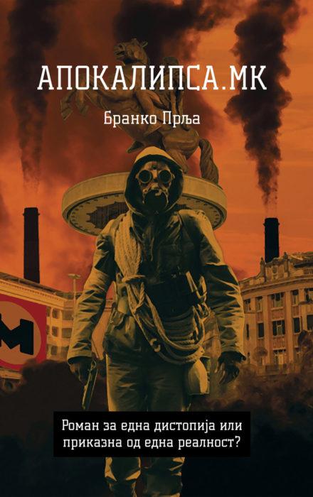 Apokalipsa MK_korica_za pecatnica
